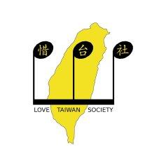 taiwan_logo_final